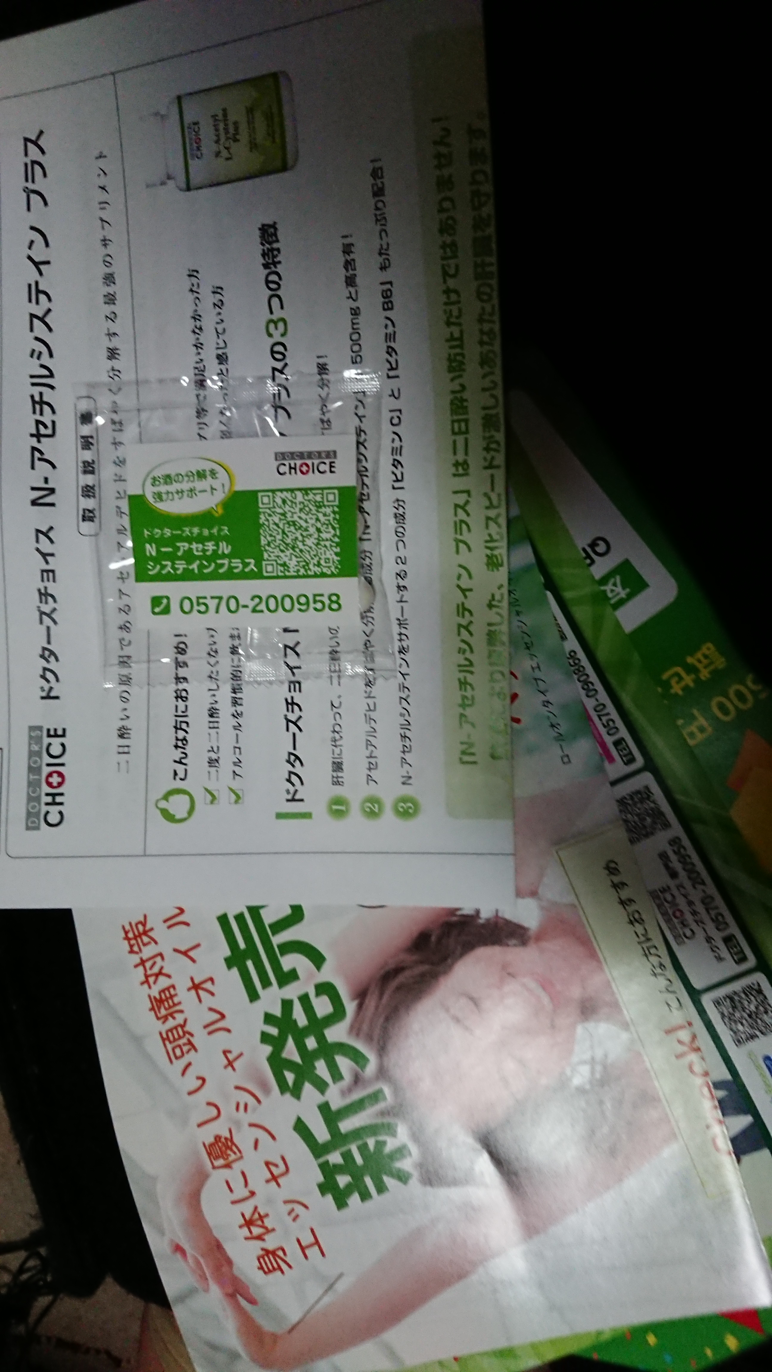 DSC_2765.jpg