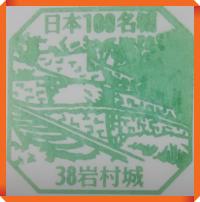 gifu14-1b.png