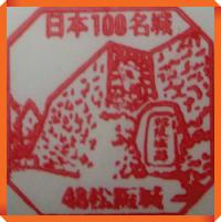 mieshiro11b-1.png