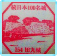 mieshiro14b-1.png