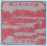 mieshiro18b-1.png