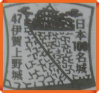 mieshiro3b-1.png