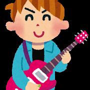job_musician.png