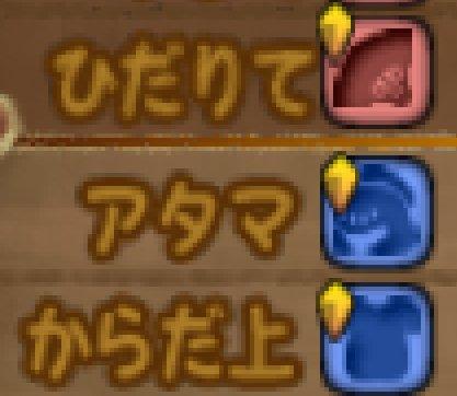 20190120拡大画面