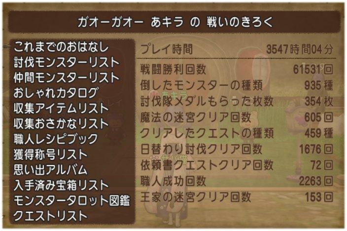 20190430せんれき3
