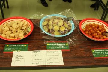 13石井食品