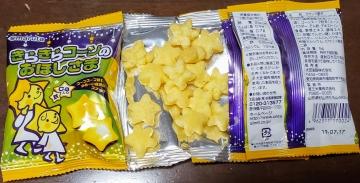 12太田油脂