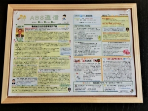 亀崎総合特許商標事務所 亀崎 伸宏先生の特集です