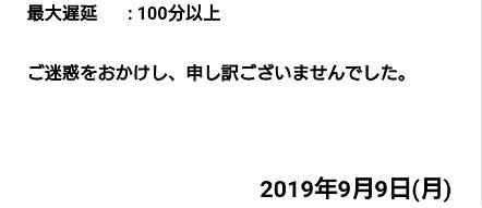 201909091.jpg
