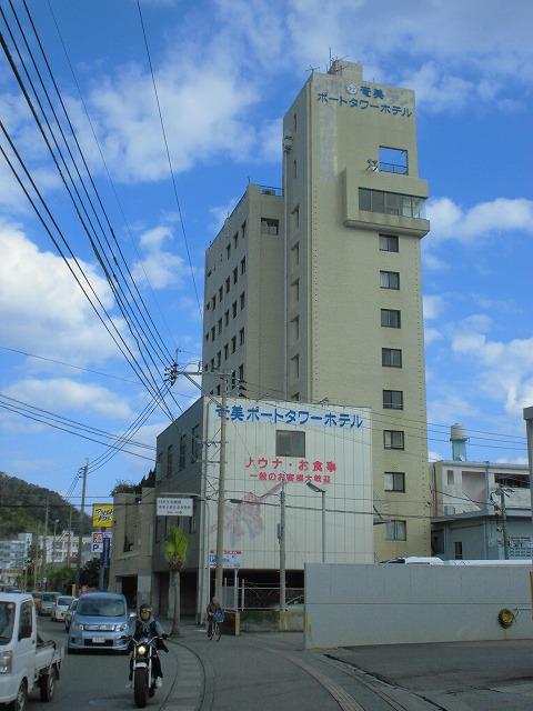 奄美タワーポートホテル・奄美大嶋観光ガイド