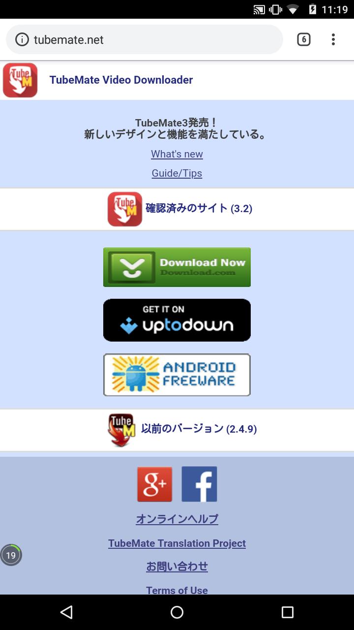 Screenshot_20190129-111929.png