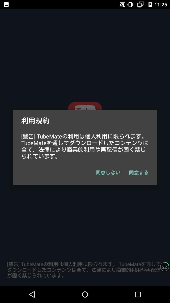 Screenshot_20190129-112556.png