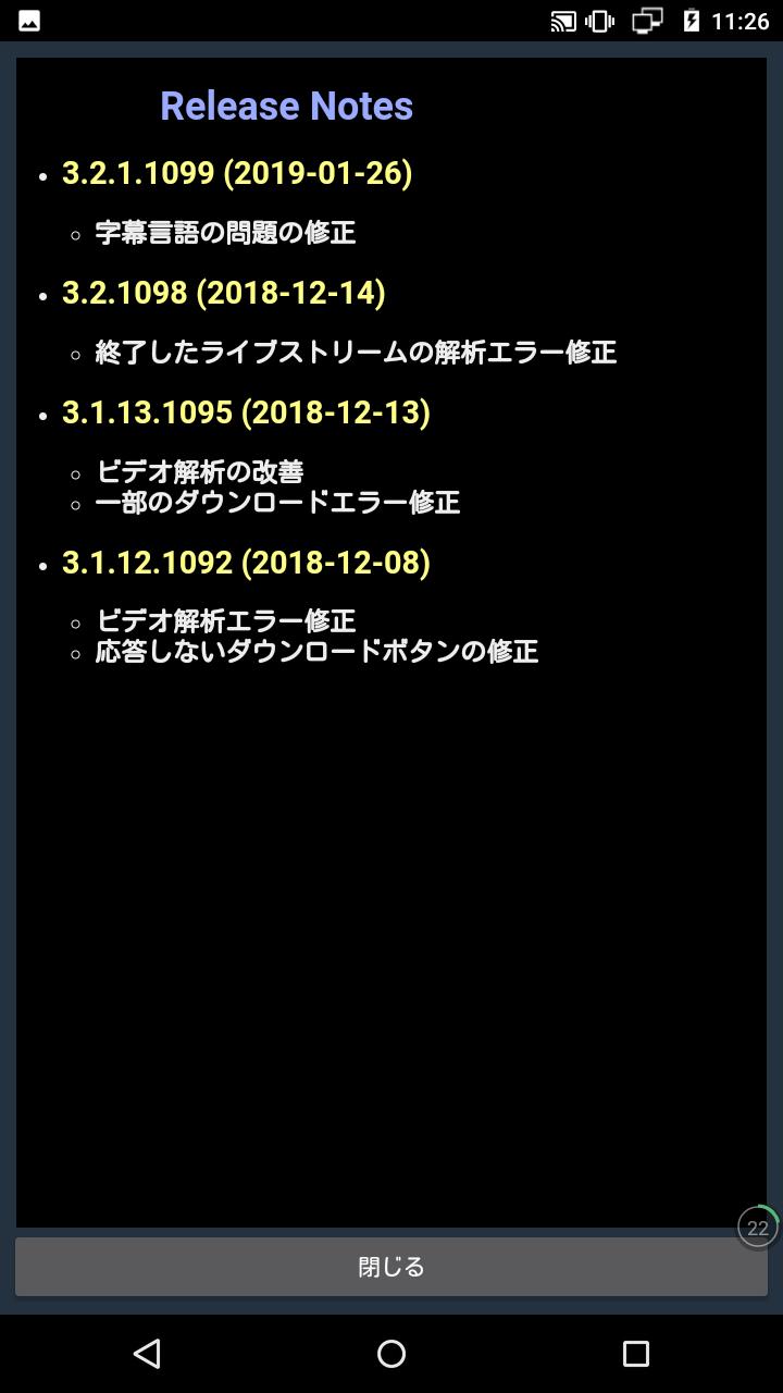 Screenshot_20190129-112606.png
