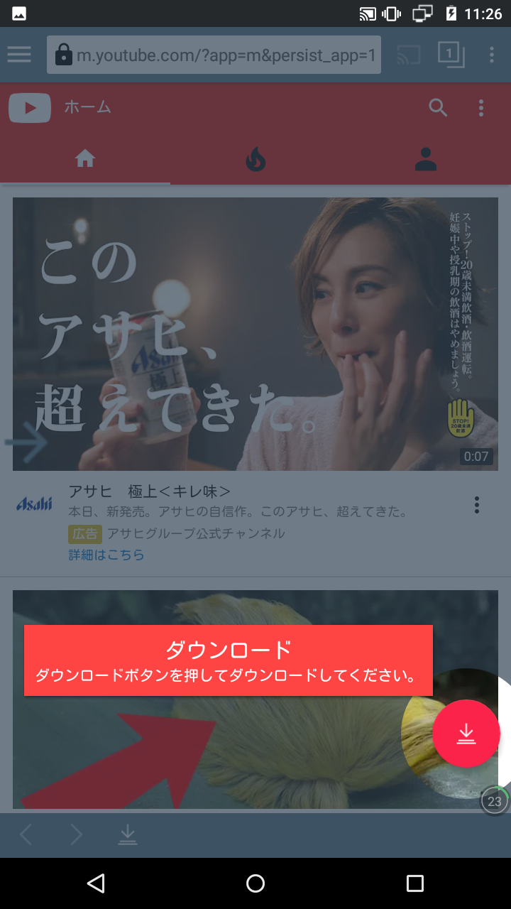Screenshot_20190129-112614.png