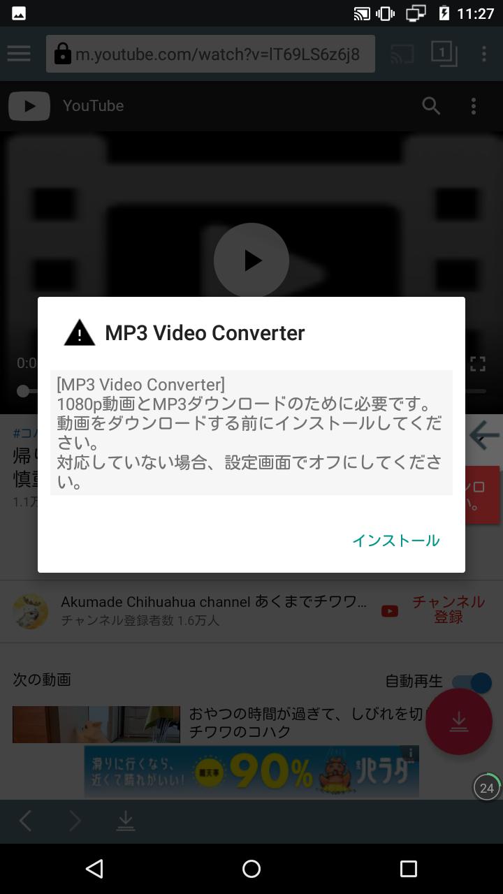 Screenshot_20190129-112744.png