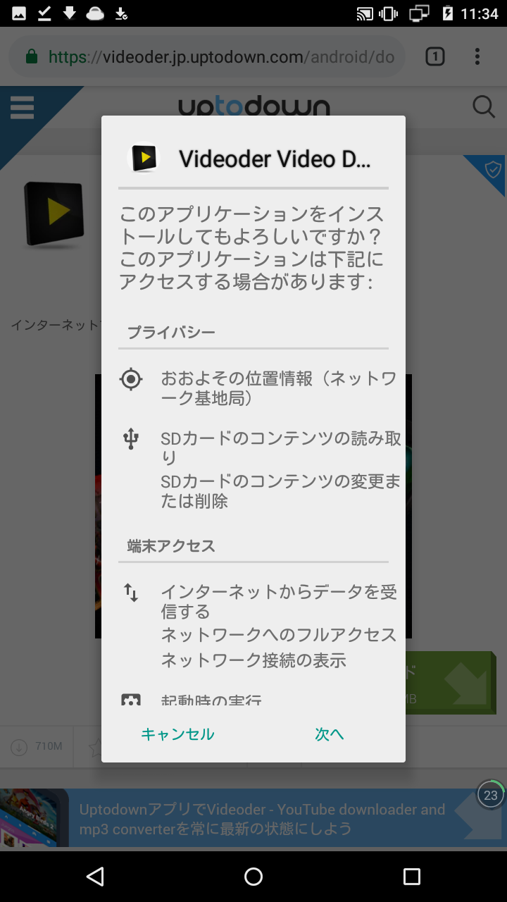 Screenshot_20190129-113444.png