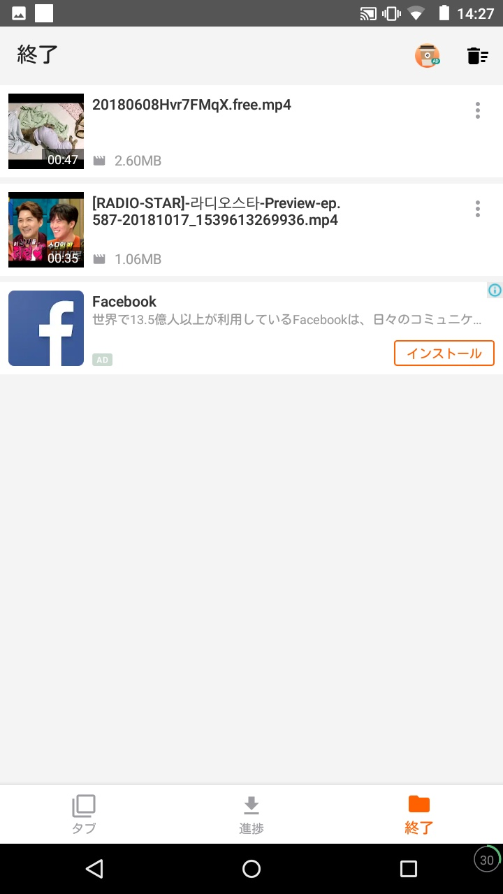 fc2blog_201810191331373aa.jpg