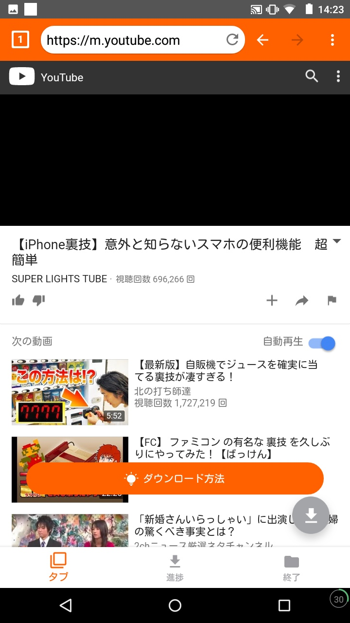 fc2blog_201810191333018eb.jpg