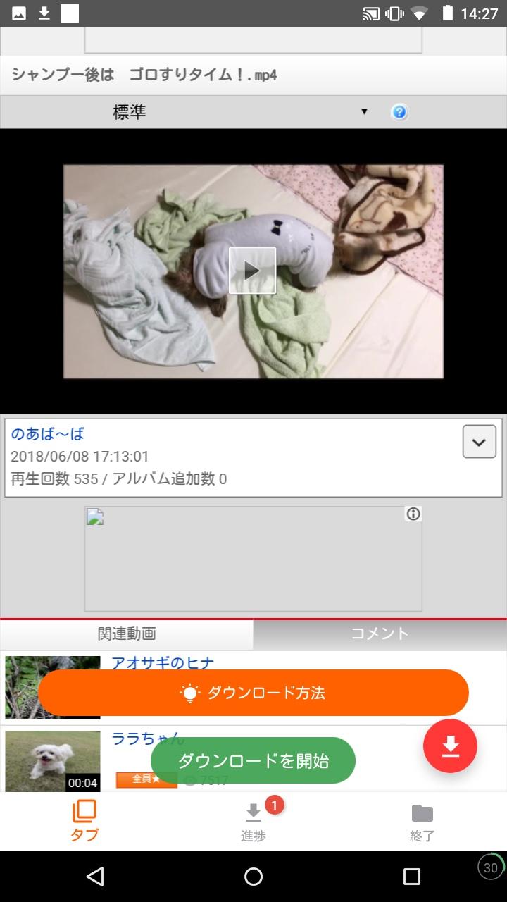 fc2blog_20181019144411c26.jpg