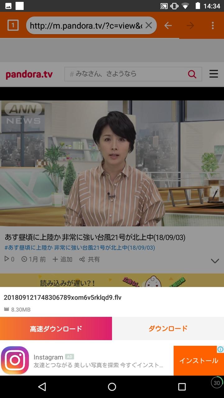 fc2blog_20181019145058abd.jpg