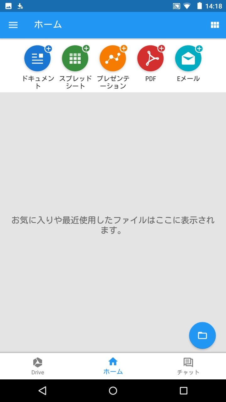 fc2blog_20181103064022ded.jpg