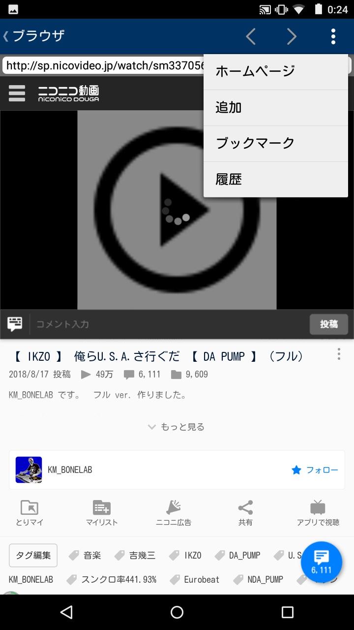 fc2blog_20181201210934959.jpg