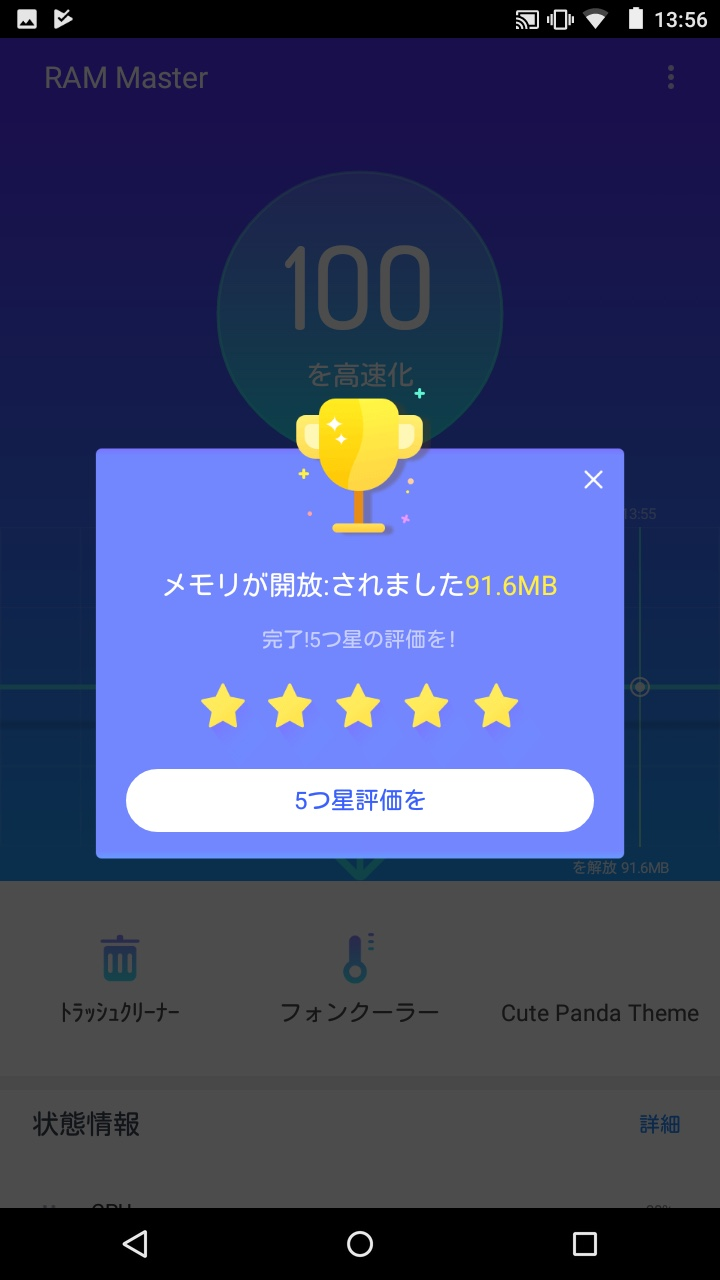 fc2blog_201812132232169cc.jpg