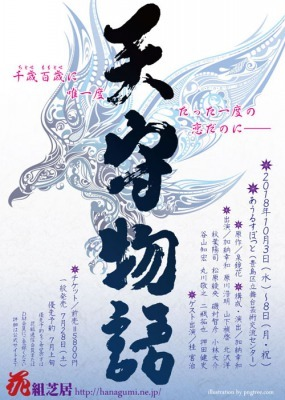 s_tenshu18[1]