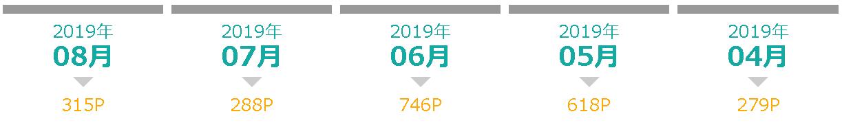 201904~07_mp_pt1