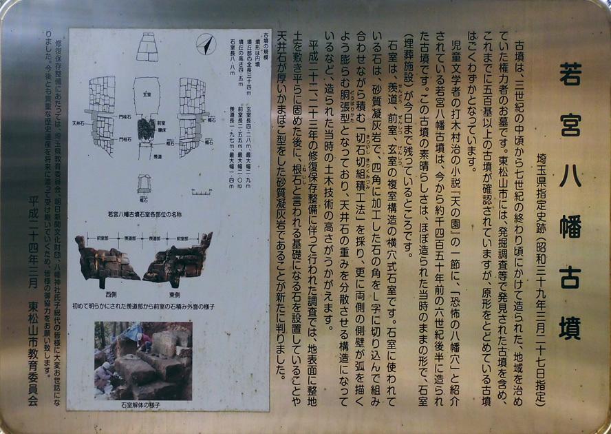 CIMG3085s.jpg