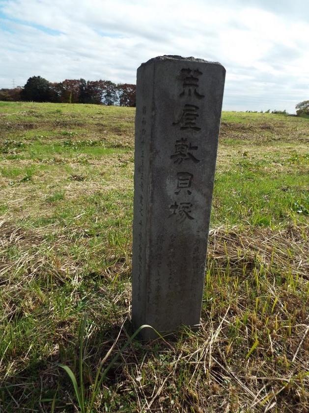 arayashikisekichu.jpg