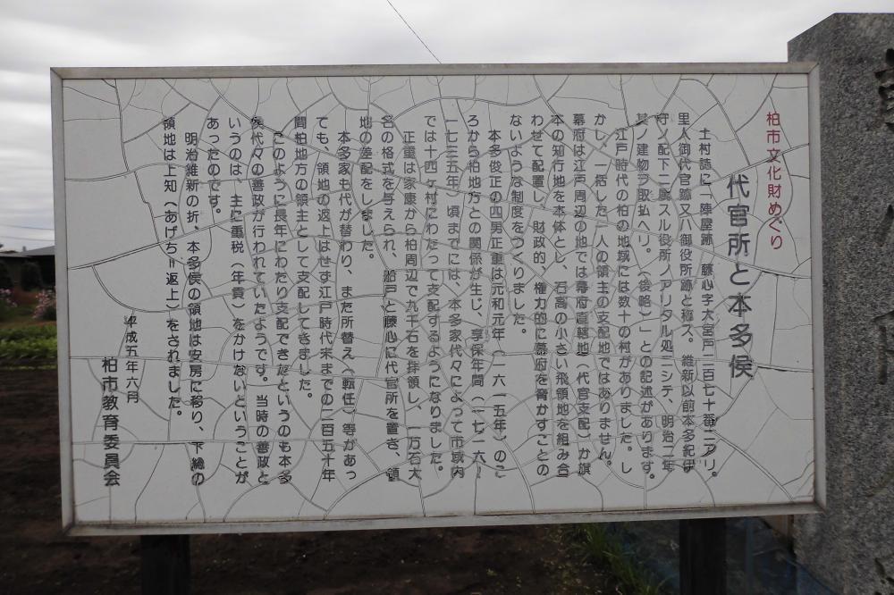 fujigokorojinyakaisetu.jpg