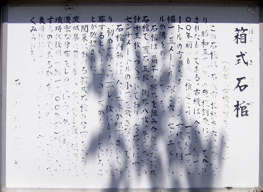 funatukayama9sekkankaisetu.jpg