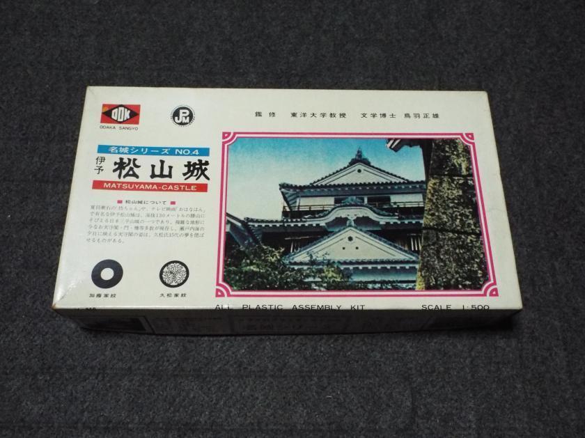 iyomatuyamaboxart.jpg