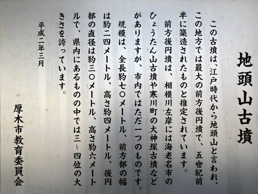 jitouyamakaisetu.jpg