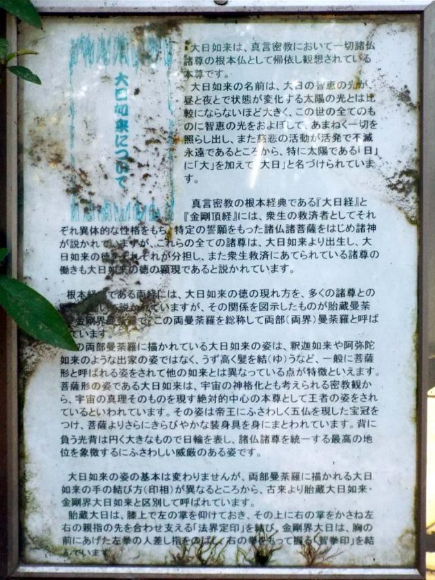 mawatasibouyamadai1dainichikaisetu.jpg