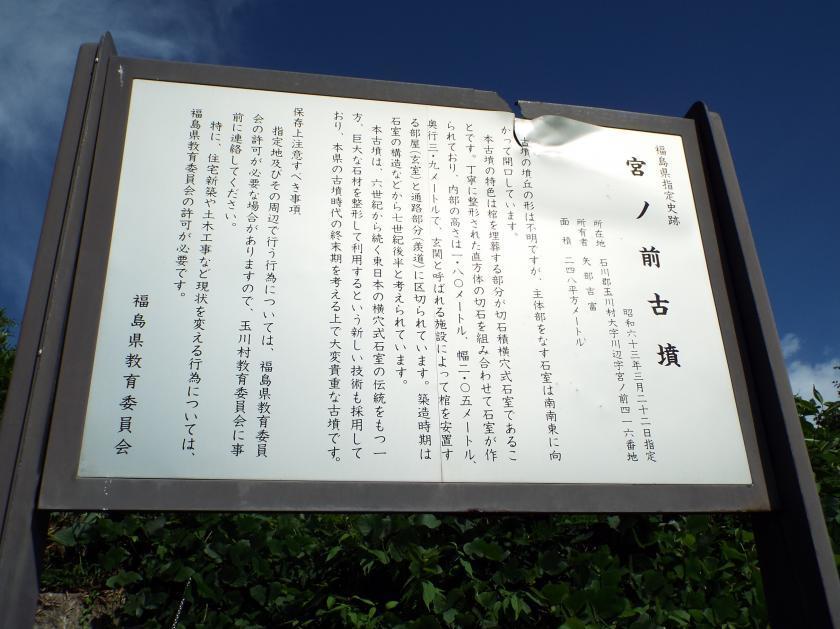 miyanomae3.jpg