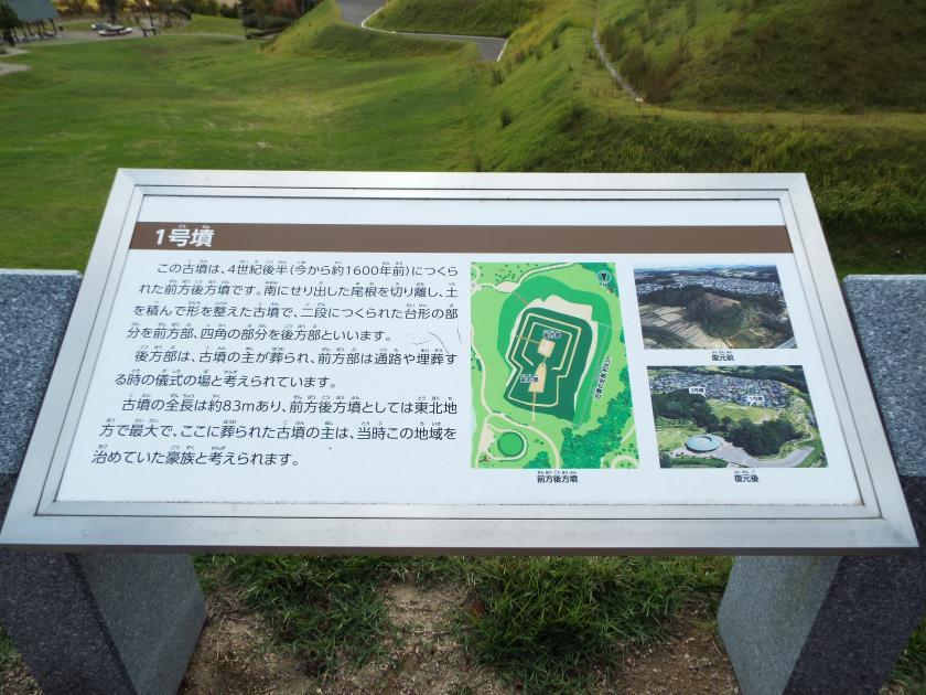 ooyasuba1kaisetu.jpg