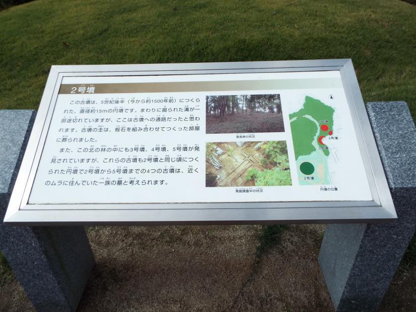 ooyasuba2kaisetu.jpg