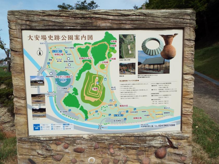 ooyasubakouenannai.jpg