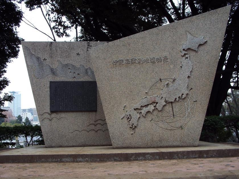 shibamaruyamainoutadataka.jpg