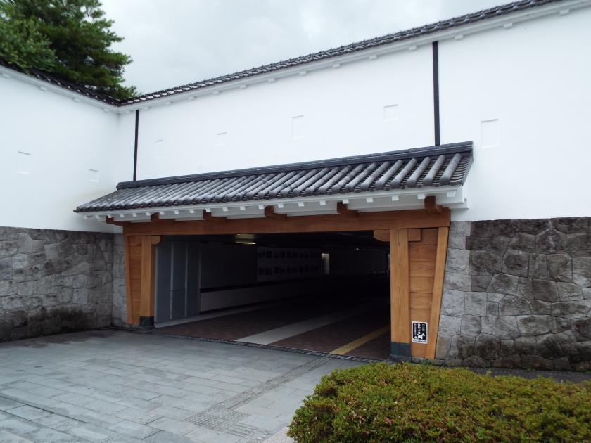 shirakawakominejrguard.jpg