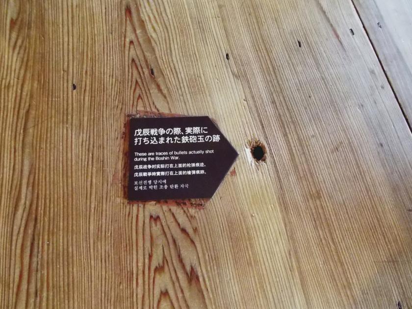 shirakawakominesanjudankon.jpg