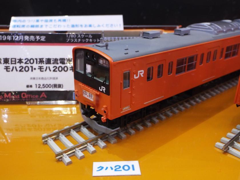 wf19s201A.jpg