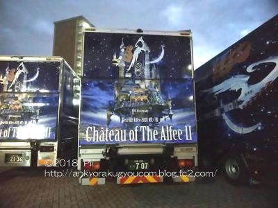 THE ALFEE 「秋ノ巻」 広島上野学園ホール 2018-10-27 (3)