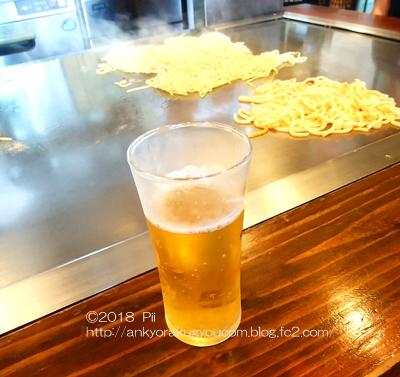まる麺 本店 2018-10-27 (5)