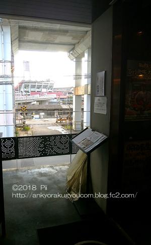 まる麺 本店 2018-10-27 (6)