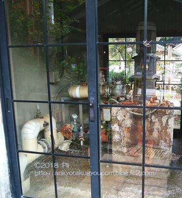 城崎温泉元湯で温泉たまご♪ 2018-11-7 (4)