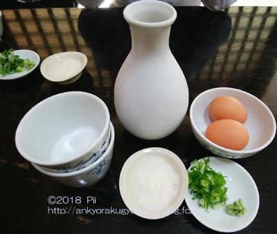 そば処 彩蕎子(サイキョウシ) 2018-11-8 (1)