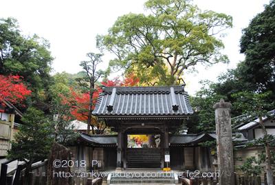 清荒神清澄寺 2018-11-22 (1)